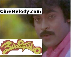 Mondi Ghatam Telugu Mp3 Songs Free  Download -1982