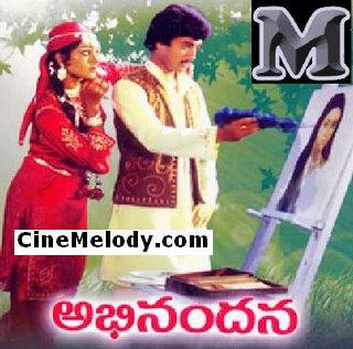 Abinandadana Telugu Mp3 Songs Free  Download 1988