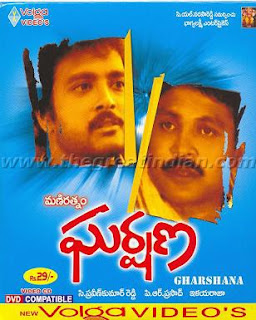 Gharshana Telugu Mp3 Songs Free  Download 1988
