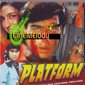 Platform Telugu Mp3 Songs Free  Download  1980