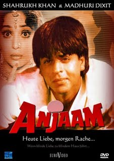 Anjaam (1994)  Hindi Mp3 Songs Free  Download