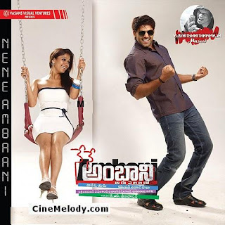 Nenu Ambani Telugu Mp3 Songs Free  Download -2010