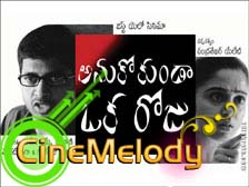 Anukokunda Okaroju Telugu Mp3 Songs Free  Download 2004