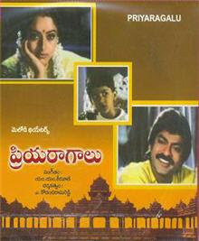 Priyaragalu Telugu Mp3 Songs Free  Download 1994