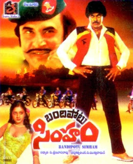 Bandipotu simham Telugu Mp3 Songs Free  Download -1989