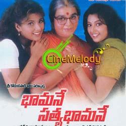 Bhamane Satyabhamane Telugu Mp3 Songs Free  Download -1996