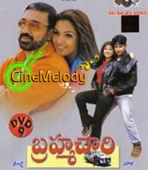 Brahmachari Telugu Mp3 Songs Free  Download  2002