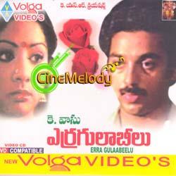 Erra Gulaabeelu Telugu Mp3 Songs Free  Download