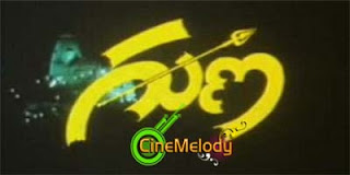 Guna Telugu Mp3 Songs Free  Download  1991
