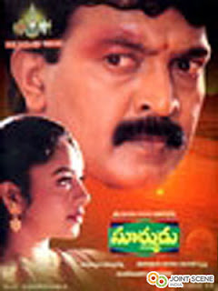 Suryudu Telugu Mp3 Songs Free  Download 1998