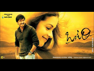 Download Ontari Telugu Movie Video Songs