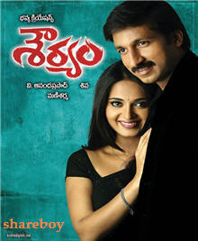 Souryam Telugu Mp3 Songs Free  Download  2008