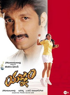 Yagnam Telugu Mp3 Songs Free  Download  2004