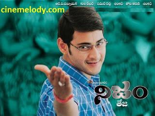 Nijam Telugu Mp3 Songs Free Download 2003