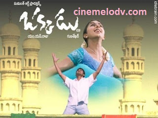Okkadu Telugu Mp3 Songs Free  Download 2001