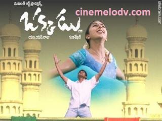 Okkadu Telugu Mp3 Songs Free Download 2001