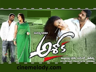 Ashok Telugu Mp3 Songs Free  Download 2006
