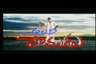 Allari Ramudu Telugu Mp3 Songs Free  Download 2002
