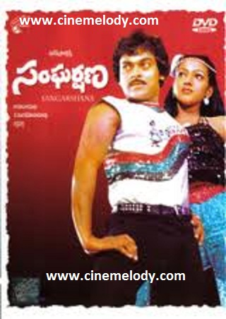 Sangharshana Telugu Mp3 Songs Free  Download -1983