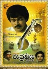Rudra Veena Telugu Mp3 Songs Free  Download -1988