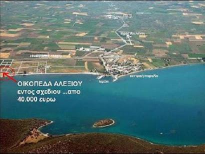 ΠΩΛΟΥΝΤΑΙ παραθαλασσια οικοπεδα ΕΝΤΟΣ ΣΧΕΔΙΟΥ now from 35.000 euro ,plοt of land, near to the sea