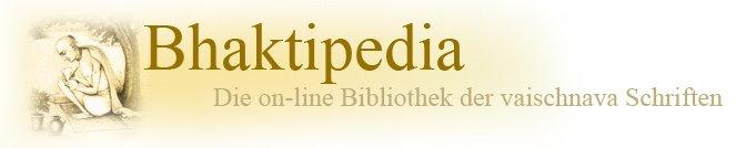 Bhaktipedia Deutsch