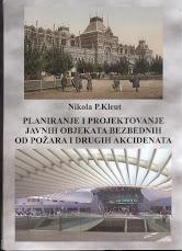Planiranje i projektovanje javnih objekata