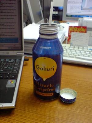 好味西柚汁
