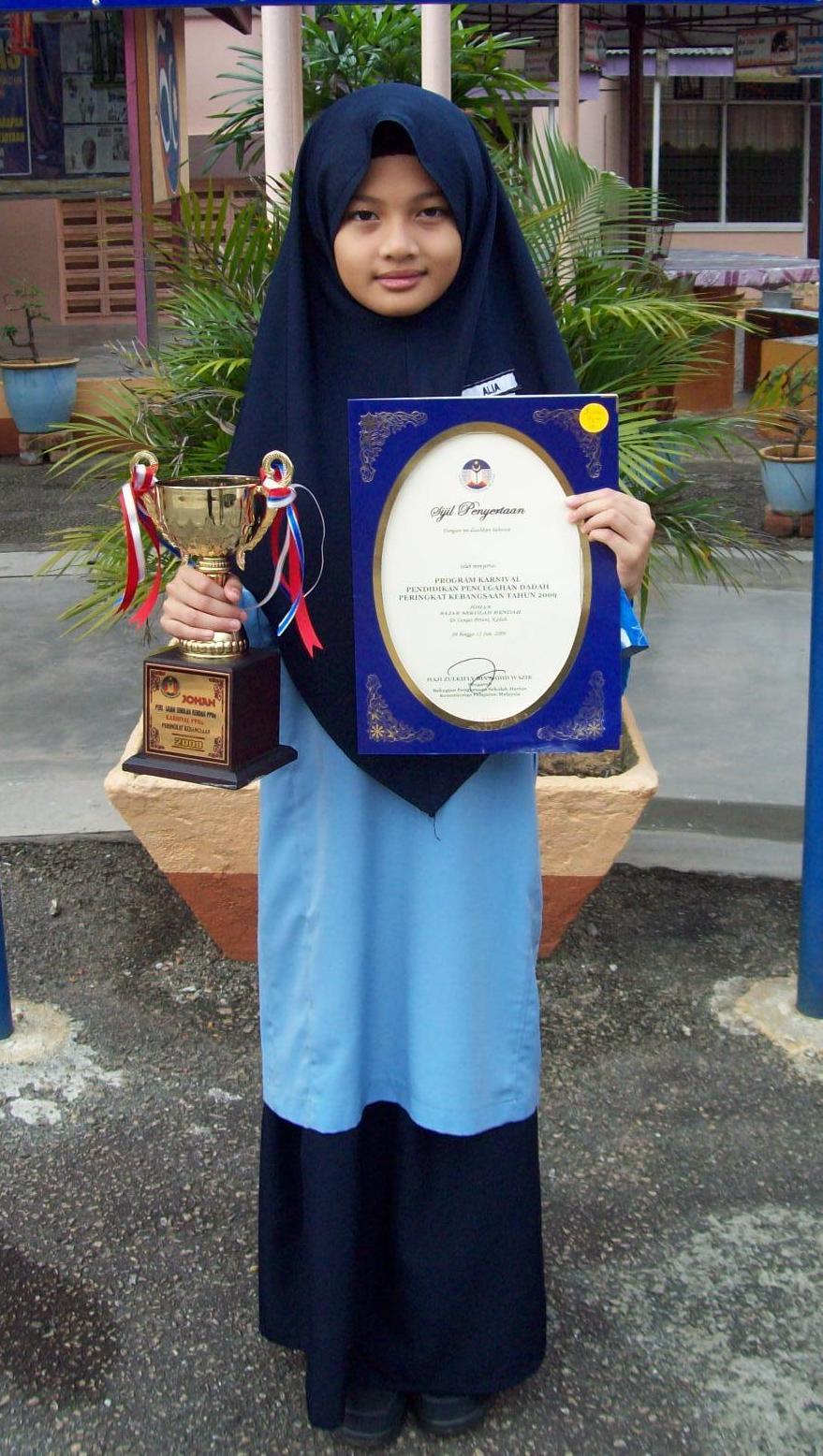 johan pidato piala diraja peringkat negeri 2010 sekolah