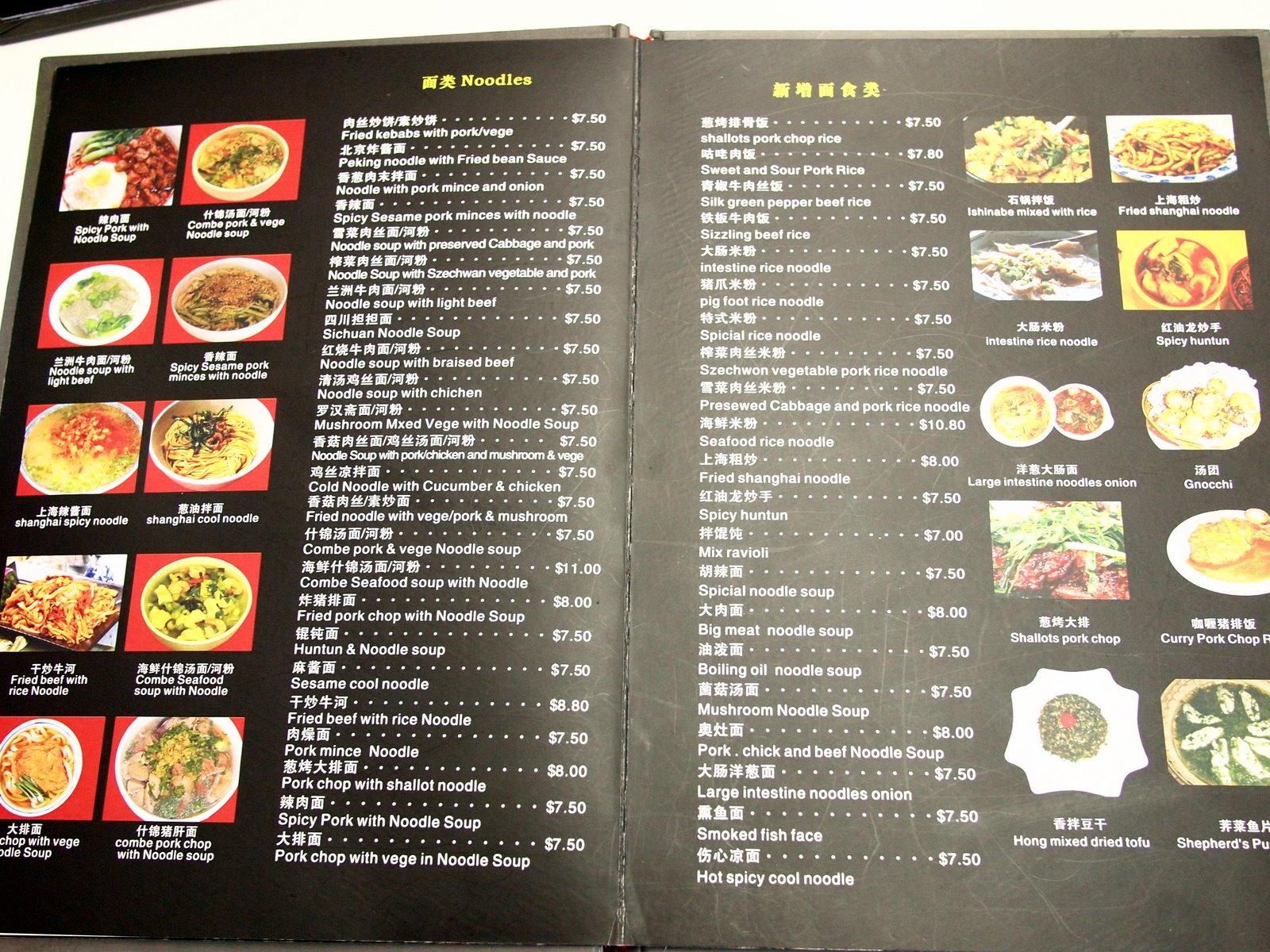 B kyu taste 101 chinese restaurant review auburn for Fish 101 menu