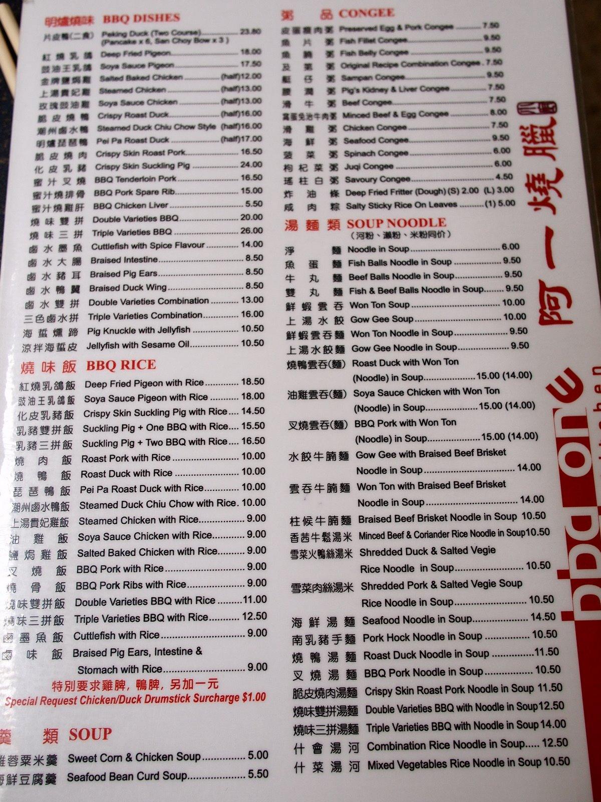 B Kyu Bbq One Kitchen Hong Kong Chinese Eastwood