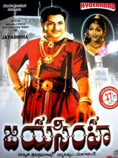 Andhra Music Ilayaraja Hits