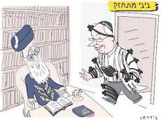 Wie lange bleibt Netanyahu heilig ?