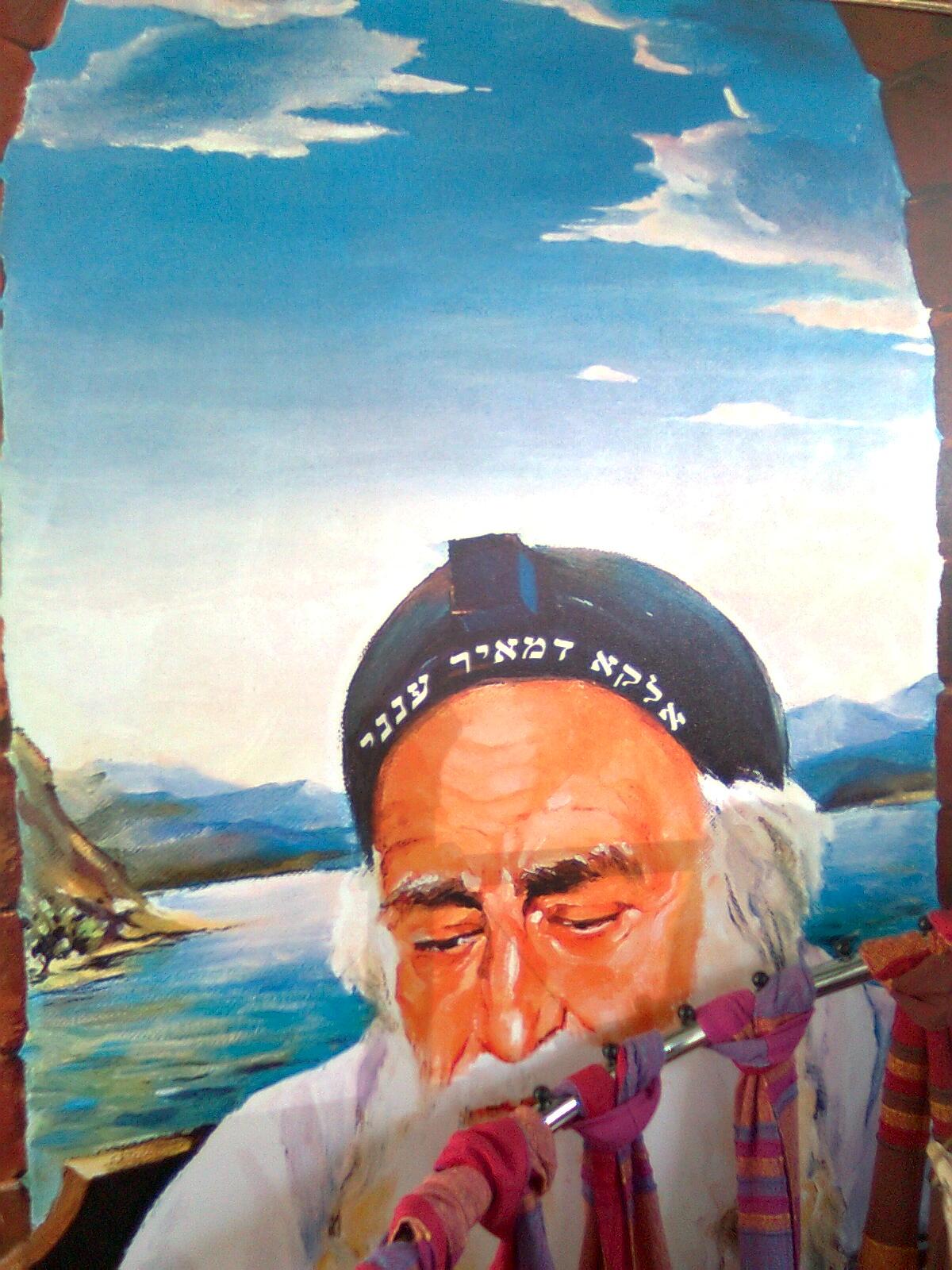 Shimon Bar Yochai Grave Rabbi Shimon Bar Yochai is