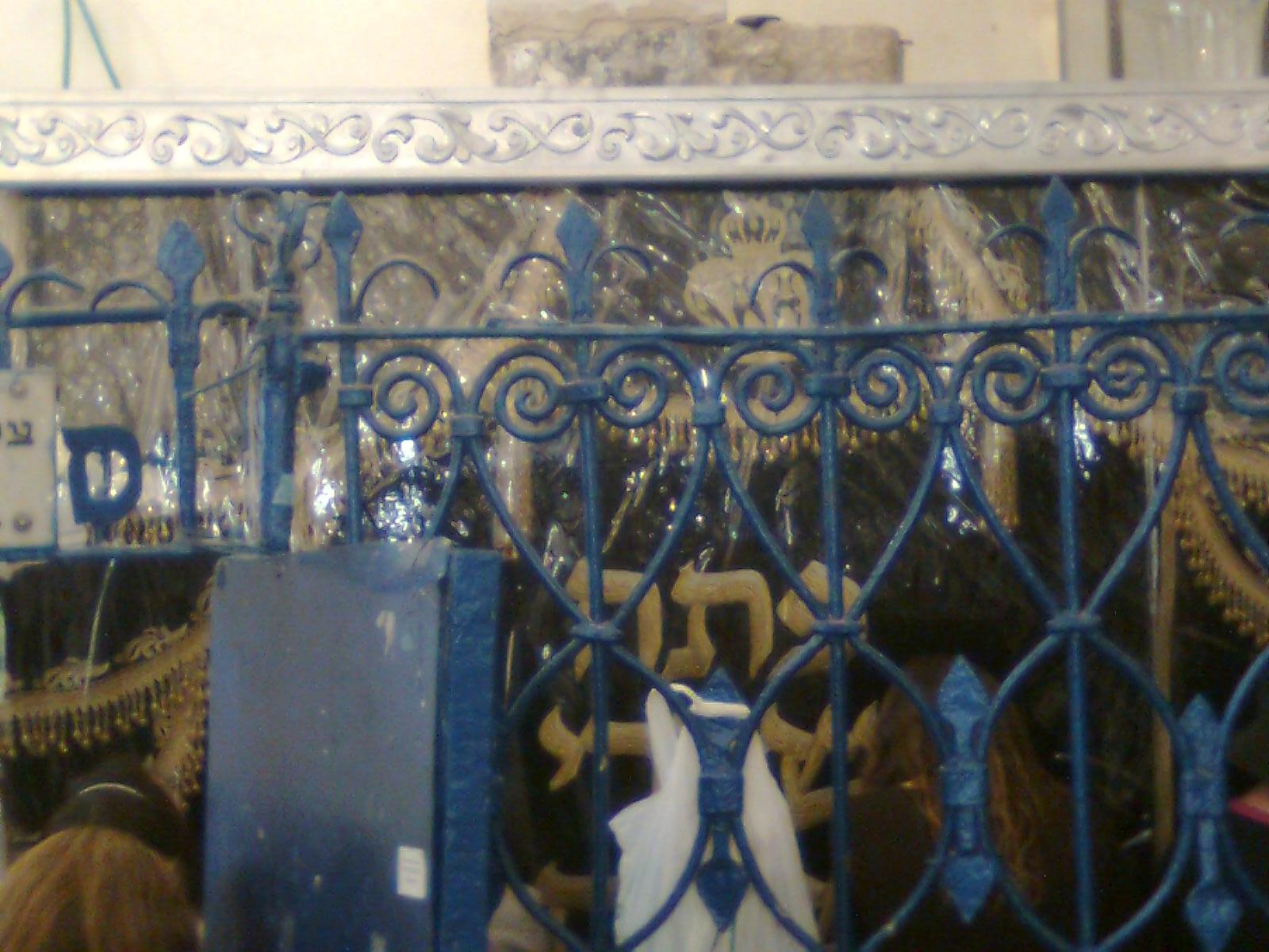 Shimon Bar Yochai Grave The Grave of Rabbi Shimon Bar