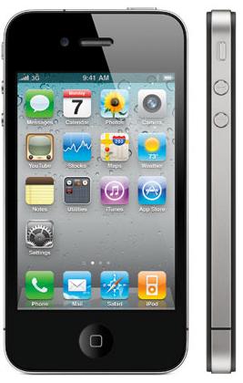 Iphone+4gs+price+in+india