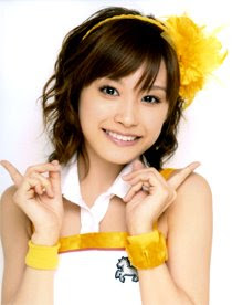 biografia ai takahashi♥takitty blog♥ 高橋愛
