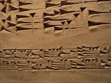 La prière du scribe. détail texte assyro babylonien. IIe millénaire av.J.-C. Babylone,  Iraq