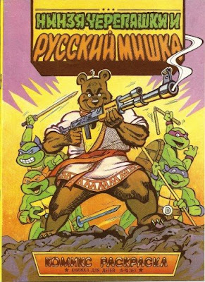 TMNT and the Russian Bear