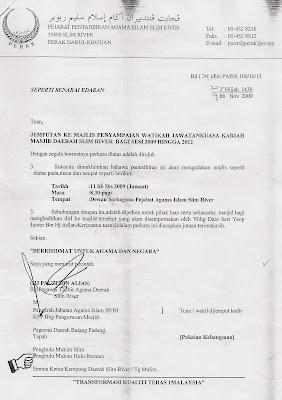 Surat jemputan untuk majlis tauliah Mukim Slim dan Mukim Hulu Bernam ...