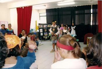 Ilíada 2001