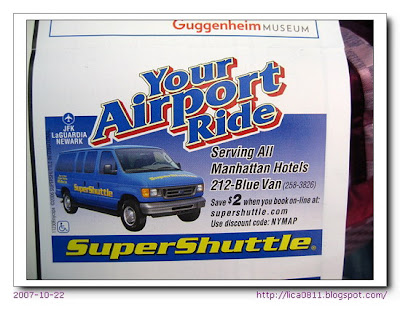 Super shuttle discount coupons