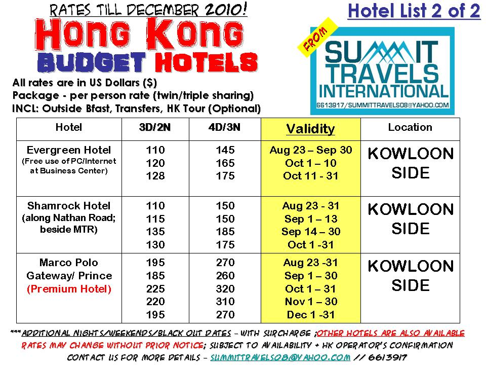 Cheap Package Tour To Hong Kong With Airfare