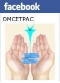 OMCETPAC en FACEBOOK
