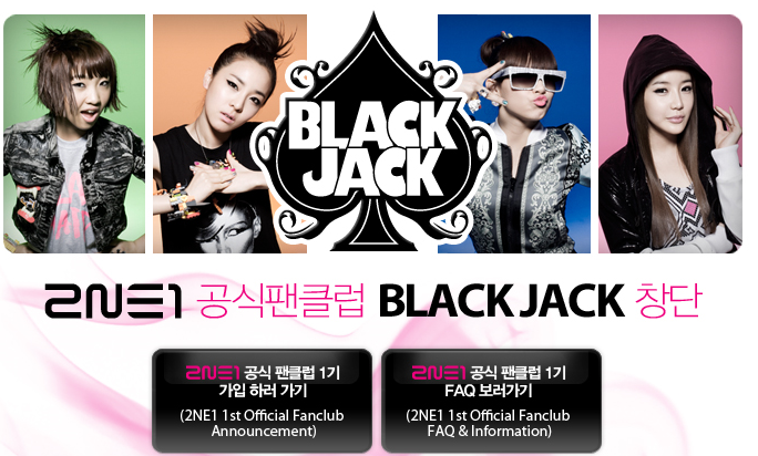 Blackjack 2ne1 fanclub