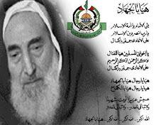 Shahid Sheikh Ahmad Yassin