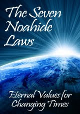 The Seven Noahide Laws