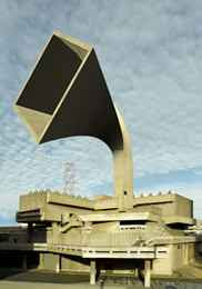 Hayward Gallery - Psycho Building! (2008)