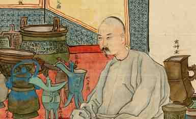 Ren Xun - Portrait of bronze collector Wu Dacheng, face painted by Hu Qinhan (1892)