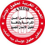amdh_maroc